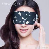 蒸汽眼罩travellight蒸汽眼罩熱敷加熱一次性發熱眼貼睡眠 曼莎時尚