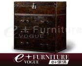 『 e+傢俱 』LK3 復古風潮 全牛皮復古風格斗櫃 全新商品