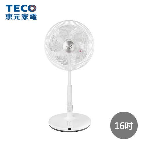 【TECO東元】16吋DC微電腦遙控立扇 XA1673BRD