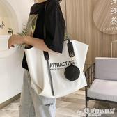 手提包 托特包包女包2020新款潮大容量時尚韓版網紅大包高級感手提側背包 愛麗絲