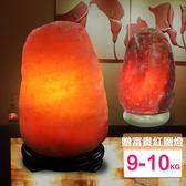 【鹽夢工場】玫瑰鹽燈兩入組(玫瑰9-10kg|富貴紅2-4kg)