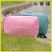 【快樂購】化妝包 旅行洗漱包防水戶外用品化妝分裝包