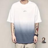 短袖T恤 男道夏季新款街頭潮流漸變色短袖T恤男生復古汗衫個性圓領棉質TEE 4色M-2XL