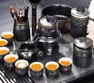 石磨泡茶壺半全自動茶具