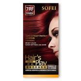 【SOFEI 舒妃】Hair's Play 護髮色彩染髮霜【7RF玫瑰香紅】