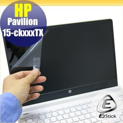 【Ezstick】HP Pavilion 15-ck021TX 15-ck022TX 靜電式筆電LCD液晶螢幕貼