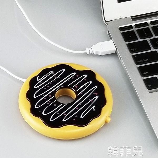 加熱器 創意USB加熱杯墊保溫杯可愛女甜甜圈造型小型辦公室便攜式燒水器熱牛奶 新年禮物