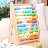 得力幼兒童珠算架計算架數學算術教具算盤智力開發早教玩具 卡卡西
