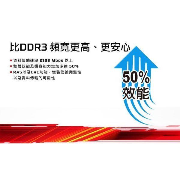 金士頓 桌上型電腦記憶體 【KVR32N22S8/8】 8GB DDR4-3200 單面 新風尚潮流