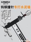 氣釘槍手動射釘槍打釘槍水泥鋼釘搶釘墻神器線槽打釘器釘槍專用工具LX 熱賣單品