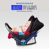 嬰兒提籃寶寶兒童安全座椅提籃