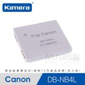 【marsfun火星樂】Kamera 佳美能 NB4L 數位相機電池 充電電池 Canon SD1000 SD1100 相機電池 鋰電池
