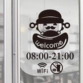 【ARDENNES】營業時間貼 / 開店時間 / 店面、公共場所 防水貼紙 PCT034喜迎財神