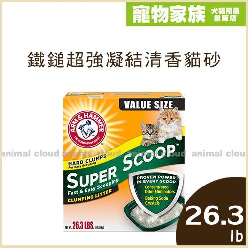 寵物家族-鐵鎚超強凝結清香貓砂26.3LB(11.93 kg)