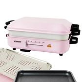 山崎日式多功能BBQ烹調電烤爐 SK-5710BQ