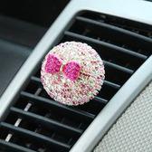 (超夯免運)汽車擺件汽車用香水座式車載空調出風口香水夾車內用品飾品擺件掛件鑲鉆女