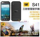 CAT S41 防水 防塵 防摔 三防 ...