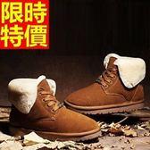 雪靴-真皮造型恆溫舒適羊毛男靴子3色63ad23[巴黎精品]