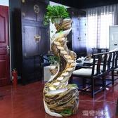 假山流水噴泉風水輪招財室內轉運辦公室高山景觀裝飾客廳造景擺件  瑪奇哈朵