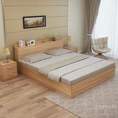 現代簡約板式床1.2米1.5米1.8米雙人床榻榻米床高箱儲物床收納床WY  【週年慶免運八五折】