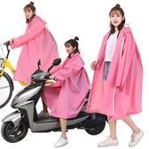 雨衣女成人騎行電動電瓶車自行車男韓國時尚徒步加大加厚雨披兒童