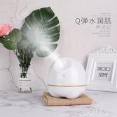 補水儀 果蔬牛奶熱噴蒸臉器家用補水儀噴霧器臉面部排毒美容儀 完美情人