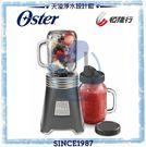 美國 OSTER Ball Mason Jar隨鮮瓶果汁機(曜石灰) BLSTMM-BA1【恆隆行授權經銷】