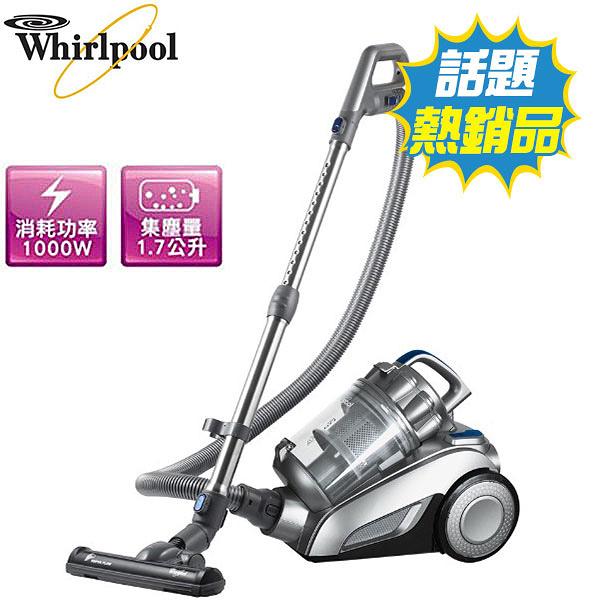 【原廠公司貨】Whirlpool 惠而浦 多重氣旋式吸塵器 VCK4007
