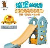 全館免運八九折促銷-兒童滑梯室內幼兒園寶寶玩具家用加厚加長塑膠小孩滑滑梯秋千組合