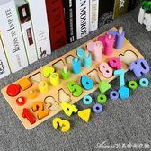 兒童益智積木玩具1-2-4周歲早教數字認數智力開發3-6歲寶寶男女孩艾美時尚衣櫥