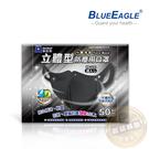 【醫碩科技】藍鷹牌NP-3DEBK台灣製成人酷黑立體一體成型防塵立體口罩 超高防塵率 三層式 50片/盒