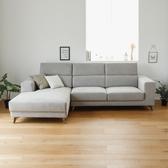 預購 沙發 椅 三人沙發 沙發床【Y0022】Vega 凱希可調式L型沙發 收納專科
