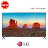 LG 樂金 65UK6500PWC 液晶電視 65吋 UHD 4K IPS 硬板 智慧滑鼠遙控器 手機鏡射同步顯示 公司貨 65UK6540