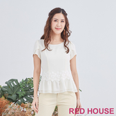 【RED HOUSE 蕾赫斯】蕾絲層次上衣(杏色)