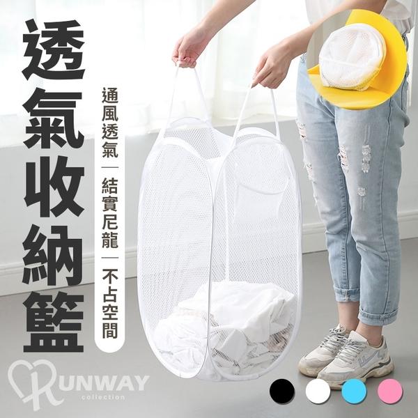 【現貨】細網 尼龍 萬用 收納袋 收納網 髒衣籃 洗衣籃 收納 髒衣服 置物籃 可折疊 不占位