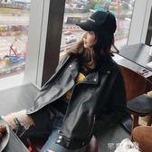 皮衣女外套新款潮韓版港風寬鬆短款原宿風秋季機車皮夾克 千惠衣屋