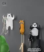 可愛卡通免打孔冰箱粘鉤無痕壁鑰匙強力衣帽創意廚房動物黏貼掛鉤 萊俐亞