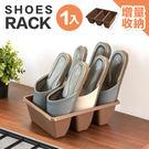 【Q0168】瑞德三雙立體式鞋架