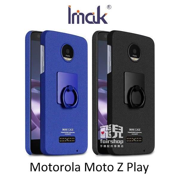 【妃凡】Motorola Moto Z Play 創意支架牛仔殼 手機套 手機殼 保護殼 可立式 指環支架 (K)