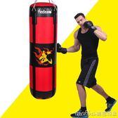 拳擊沙袋家用成人立式飛爾頓空心沙包帶內膽健身訓練器材散打吊式QM 美芭