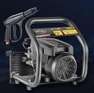 洗車機 高壓家用220V全自動洗車神器便...