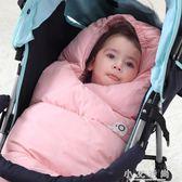 嬰兒睡袋保暖兒童防踢被寶寶被子新生兒純棉四季通用 小艾時尚