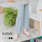 【HB3807】瑜珈腰舒適垂墜感絲質棉寬褲