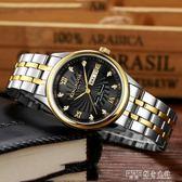 超薄防水精鋼帶石英男女手錶男士腕錶學生女士男錶間金手錶 探索先鋒