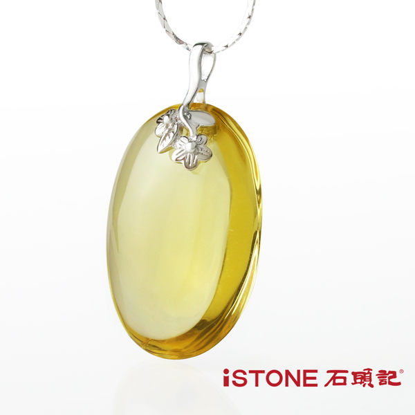 黃水晶墜-夢幻晨曦 石頭記