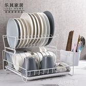 放碗碟架瀝水架廚房雙層筷子盤子杯子餐具整理收納架瀝水籃晾碗架    JSY時尚屋
