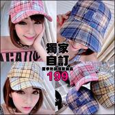 克妹Ke-Mei【AT43772】重磅推薦!夏季經典格紋電繡字母繽紛色棒球帽
