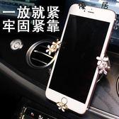車載手機支架重力創意多功能車內通用
