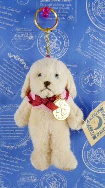 【震撼精品百貨】日本日式精品_狗DOG~絨毛鎖圈-星座系列-天秤