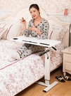 懶人電腦桌 床邊桌可移動升降電腦折疊沙發懶人床前桌床上家用寫字 晶彩 99免運LX